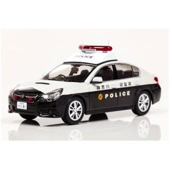 1/43 スバル レガシィ B4 2.5GT 2014 神奈川県警察地域部自動車警ら隊車両[RAI'S]《在庫切れ》