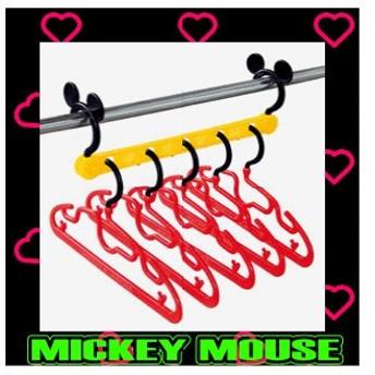 ハンガー ミッキーマウス ベビー5連ハンガーセット ディズニー disney ベビー ハンガー 室内 室内用 こども 子供 キャラクター 日用品 錦化成