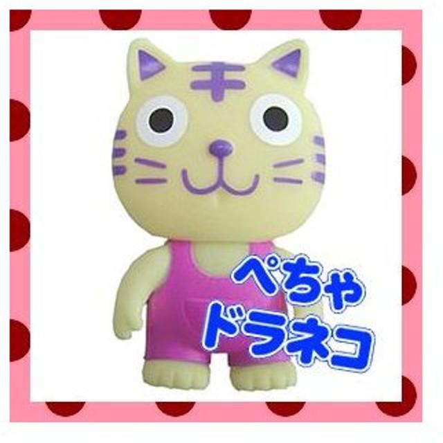 ee0465c9155b84 おもちゃ 1035 ぺちゃ ドラネコ ローヤル toyroyal toys ギフト gift ラトル 誕生日プレゼント 安全 安心 おでかけ