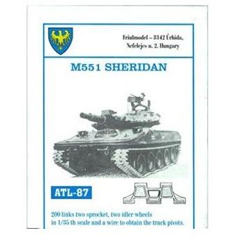 1/35スケール 金属製可動履帯シリーズ M551シェリダン(再販)[フリウルモデル]《在庫切れ》