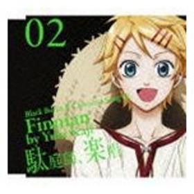 梶裕貴(フィニアン) / TVアニメ 黒執事II キャラクターソング Vol.2 [CD]