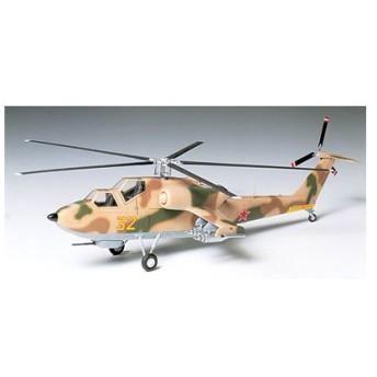 1/72 ウォーバードコレクション No.11 ソビエト攻撃ヘリコプター ミル プラモデル[タミヤ]《在庫切れ》