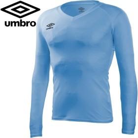 メール便対応 アンブロ サッカー 長袖インナー メンズ パワーインナーL/S Vネックシャツ UAS9701L-CLBU 《返品・交換不可》