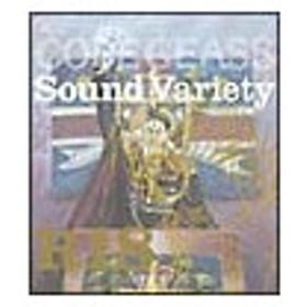 MBS・TBS系アニメーション「コードギアス 反逆のルルーシュR2」Sound Variety R18
