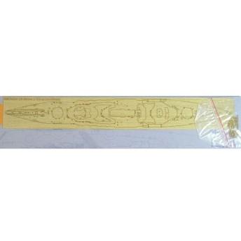 1/700スケール木製甲板 日 戦艦 陸奥用(A社038680用)[アートウォックス]《在庫切れ》