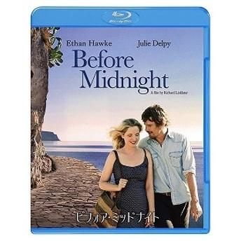 (アウトレット品)ビフォア・ミッドナイト ブルーレイ&DVDセット('13米)〈初回限定生産・2枚組
