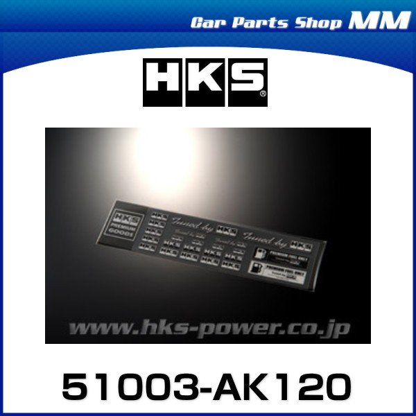Variety Pack HKS Sticker 51003-AK120 23