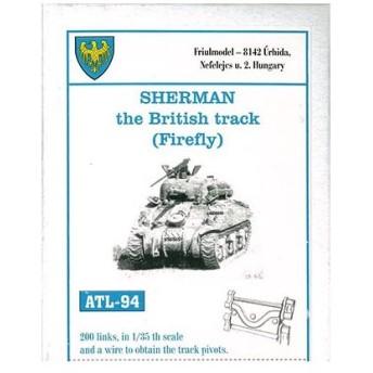 1/35スケール 金属製可動履帯シリーズ シャーマン T-56E1 タイプ(再販)[フリウルモデル]《在庫切れ》