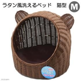 ペットケアー ラタン風洗えるベッド 猫型 M お一人様1点限り 関東当日便