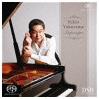 横山幸雄(p) / アンプロンプチュ(ハイブリッドCD) [CD]