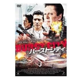DVD/バーストシティ