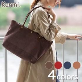 Kanmi. カンミ レイニー トートL B17-78 トートバッグ バッグ 防水][本革 レザー ナチュラル