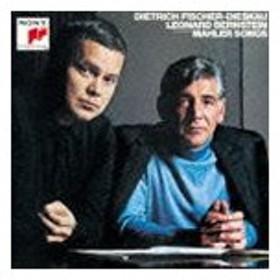 F=ディースカウ バーンスタイン(Br/p) / マーラー: さすらう若人の歌 リュッケルト歌曲集&若き日の歌 [CD]
