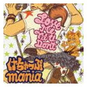けちゃっぷmania / Love Me Til U Don't [CD]