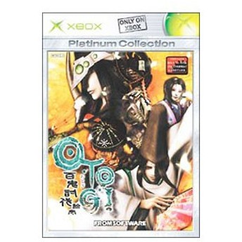 Xbox/O・TO・GI−百鬼討伐絵巻− Xboxプラチナコレクション