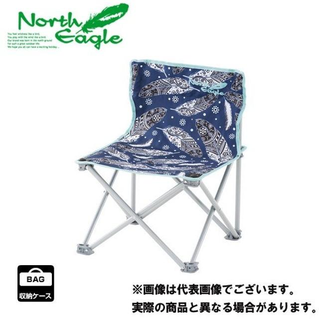 ノースイーグル コンパクトチェアS(フェザー2) NE2384 チェア イス アウトドア キャンプ 用品 道具