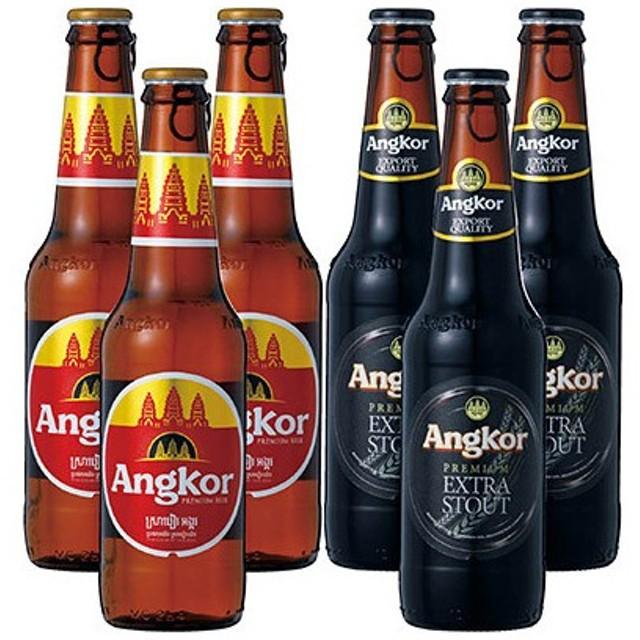 6%OFFクーポン カンボジア お土産 カンボジア土産 ギフト アンコールビール 2種6本セット 酒 ビール ID:80651681