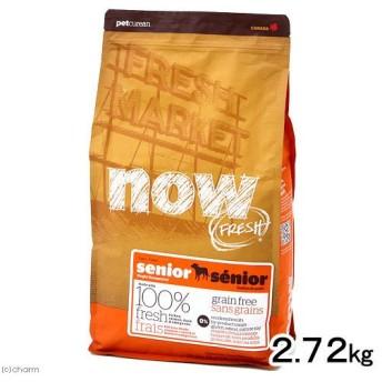 NOW FRESH (ナウ フレッシュ) シニア&ウェイトマネジメント 2.72kg ドッグフード