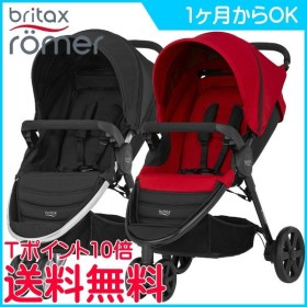 ベビーカー AB型 B-AGILE3 ビーアジャイル3 レーマー BRITAX ROMER ストローラー 赤ちゃん 新生児から 3輪 ギフト 出産準備 出産祝い 送料無料 ポイント10倍
