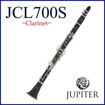 JUPITER / JCL-700S ジュピター B♭ Clarinet クラリネット ABS樹脂管体 ニッケルシルバー (お取り寄せ)