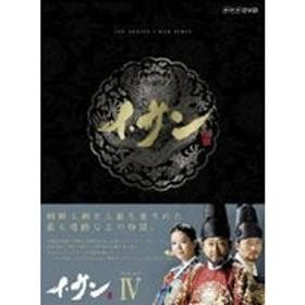 イ・サン DVD-BOX IV [DVD]