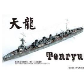 1/700 日本海軍 軽巡洋艦 天龍 アップグレードセット (H社49357用)[ファイブスターモデル]《在庫切れ》