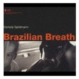 ダニエラ・スピエルマン / Brazilian Breath(廉価盤) [CD]