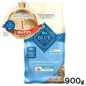 ブルーバッファロー 子犬用 チキン&玄米 900g 正規品