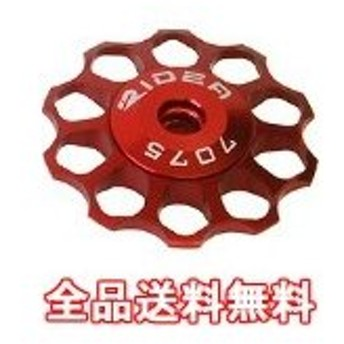 BR-10T 10T Pulley (レッド) 147-02011【返品不可】