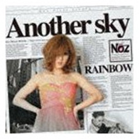 Noz / Another sky [CD]