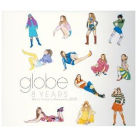 8YEARS〜Many Classic Moments〜+DVD(CCCD)(DVD付) globe DVD付CD