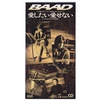 BAAD / 愛したい愛せない/ときめきのままに [CD]