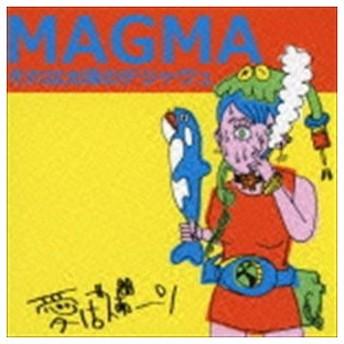 愛はズボーン / MAGMAそれは太陽のデジャヴュ [CD]