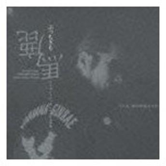 T.C.R.横浜銀蝿R.S. / ぶっちぎり鹿馬(生産限定盤) [CD]
