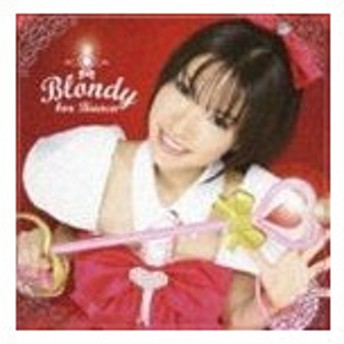 Blondy bon Bianca / エポック・スター☆ [CD]