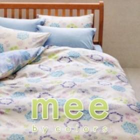 【西川リビング】【ME27】ピローケース (ファスナー式) 45×65cm(インテリア 寝具 収納 寝具 枕カバー 綿 ギフト プレゼント 贈り物 新