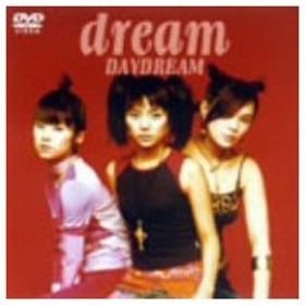 DAYDREAM / dream (DVD)