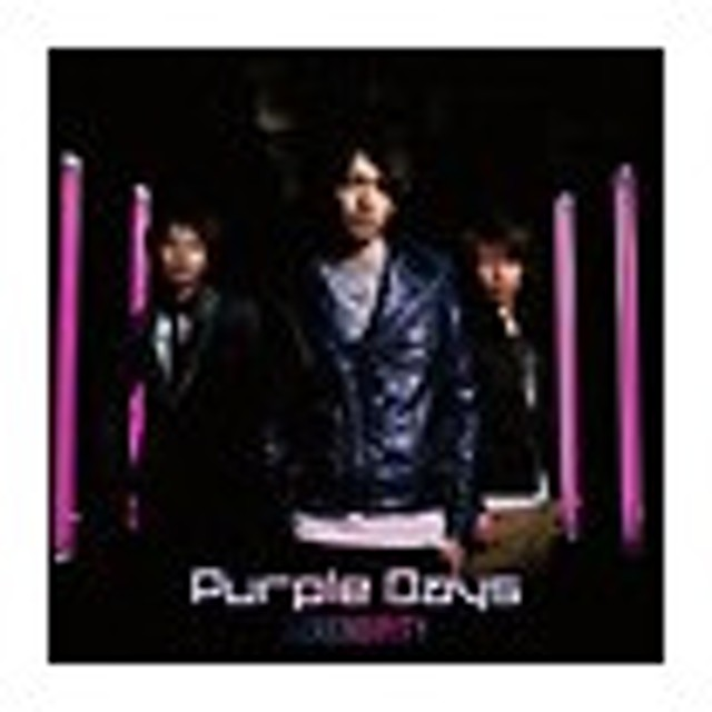 Purple Days/SERENDIPITY