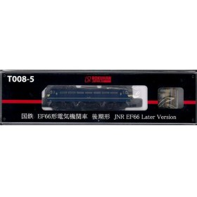 T008-5 EF66形電気機関車 後期国鉄色 ヒサシ付[ロクハン]《在庫切れ》