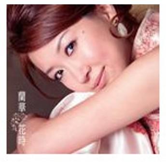 ジェニー・チャン / SMILE-SMILE [CD]