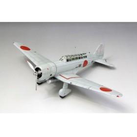 1/48 帝国海軍 九八式陸上偵察機一二型 プラモデル[ファインモールド]《取り寄せ※暫定》