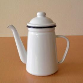 琺瑯コーヒーポット1.0L