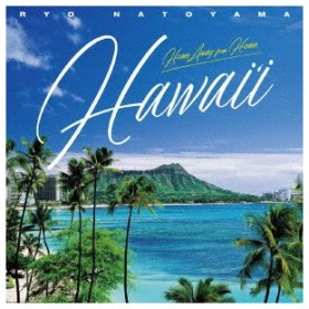 "Home Away from Home,""HAWAII"" 名渡山遼 CD"