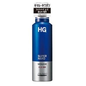 資生堂 HG スーパーハードムース 柔らかい髪用a