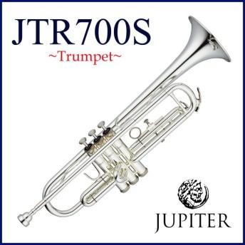 JUPITER / JTR-700S ジュピター B♭ Trumpet トランペット シルバーメッキ仕上げ (お取り寄せ)