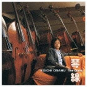 納浩一(b) / 琴線(SHM-CD) [CD]