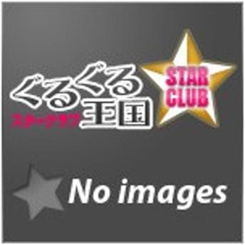 私の妖怪彼氏 DVD-BOX2 [DVD]