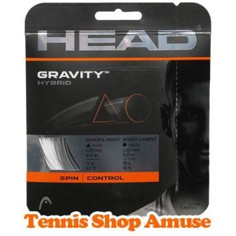【お試し12Mカット品】ヘッド グラビティ (ハイブリッド) 硬式テニスガット ポリエステルガット(Head Gravity)281124