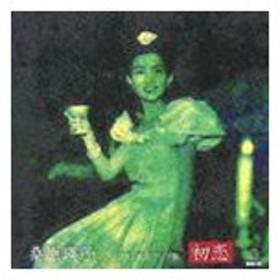 桑原瑛子(S) / ソプラノ歌曲アリア集 初恋 [CD]