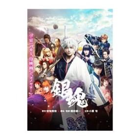DVD/銀魂